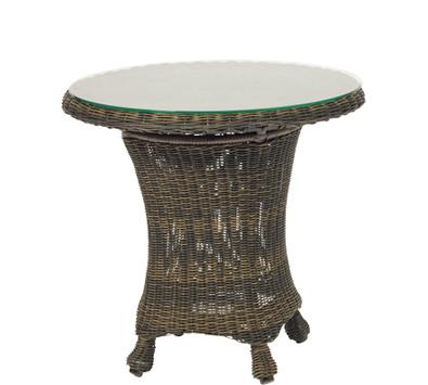 Serengeti Wicker End Table
